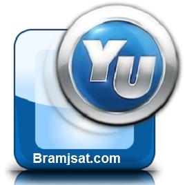 برنامج ازالة البرامج المستعصية your uninstaller اخر اصدار
