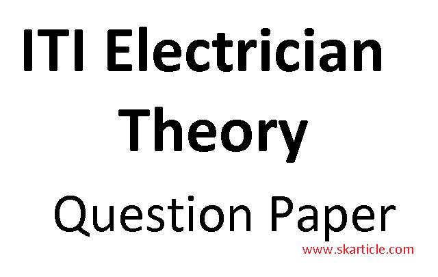 ITI Electrician Theory Question Paper Download