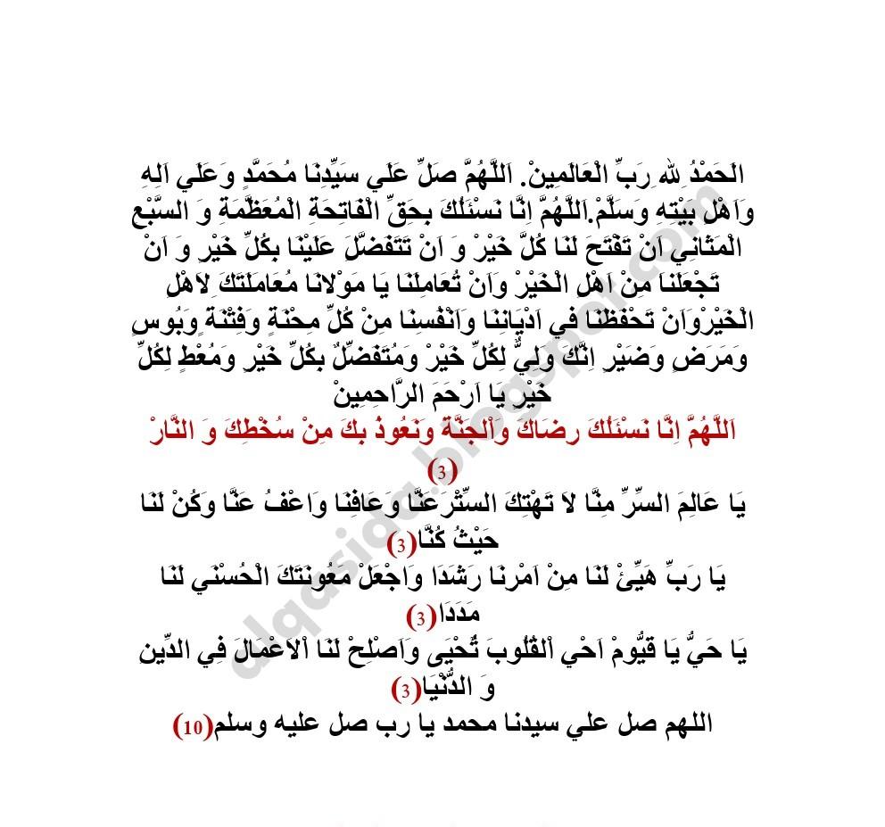 Al Bidaya Wan Nihaya In English Ebook Download