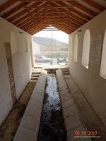 lavadero-la-romana