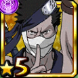 Zabuza Momochi - The Demon Returns