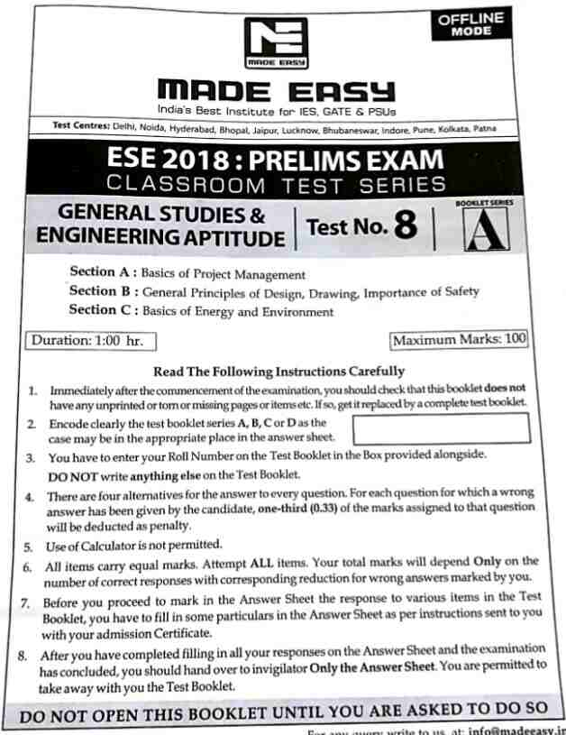 ESE MADE EASY OFFLINE TEST-8 [MECHANICAL]