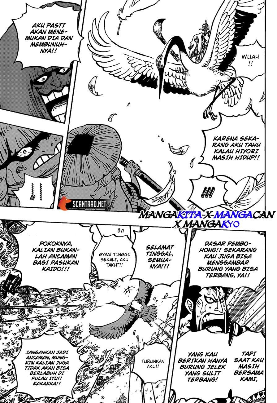 One Piece 976 Bahasa Indonesia : piece, bahasa, indonesia, Manga, Piece, Chapter, Bahasa, Indonesia