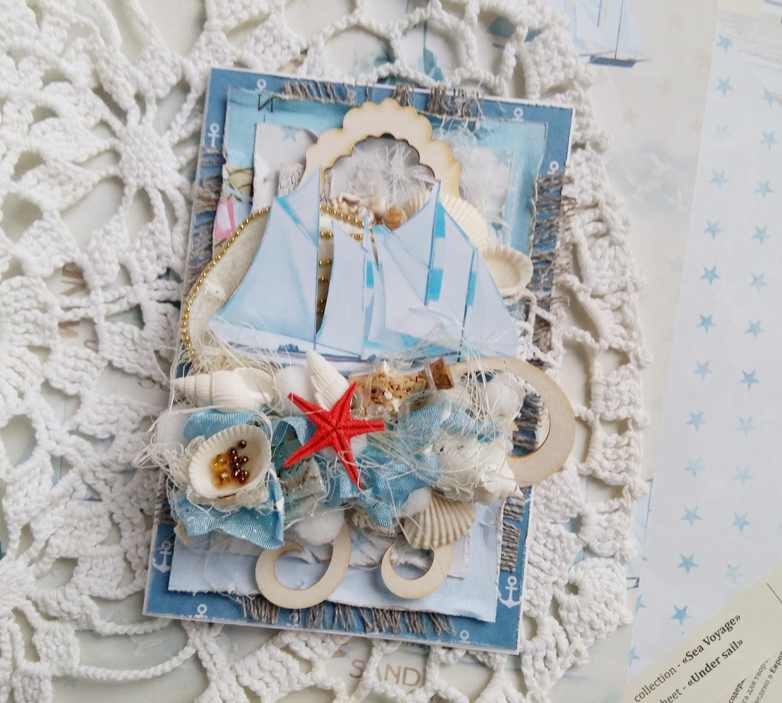 кристаллах идеи морских открыток было модным