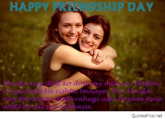 Most Popular Happy Friendship Day Quotes In Hindi Language 2017