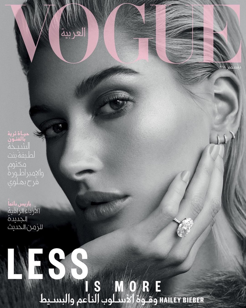 Hailey Baldwin on Vogue Arabia December 2018 Cover