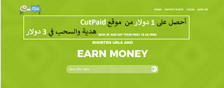 https://cutpaid.com/ref/register