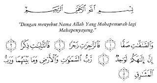 Bacaan Surat As-Saffat Lengkap Arab, Latin dan Artinya