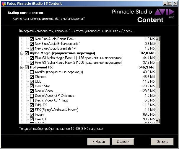 SUTCLIFFE MOTION GRAPHICS: Pinnacle Studio 15 & Content v 2 0 (70Gb)