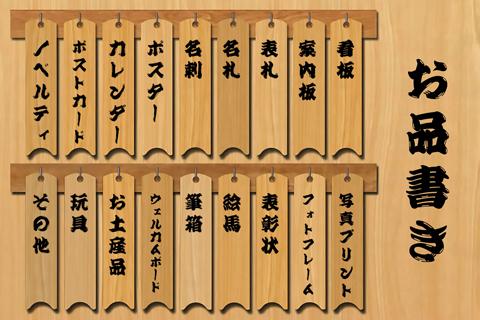 木材への印刷の活用シーン一覧のイメージ