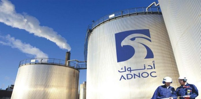 Adnoc Offshore Careers