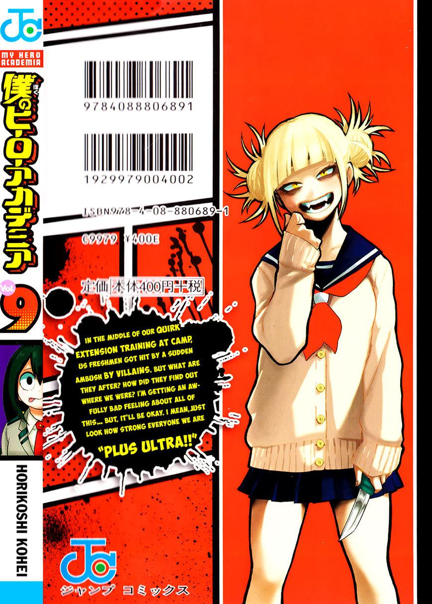 Boku no Hero Academia - Chapter 92