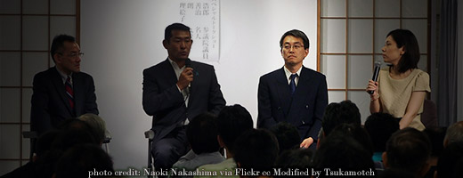 Tokyu Shogi Matsuri Talk show