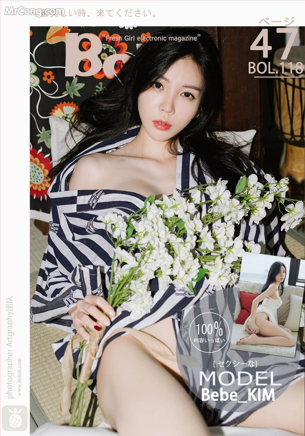 Image BoLoli-2017-09-17-Vol.118-Bebe-Kim-MrCong.com-048 in post BoLoli 2017-09-17 Vol.118: Người mẫu Bebe_Kim (48 ảnh)