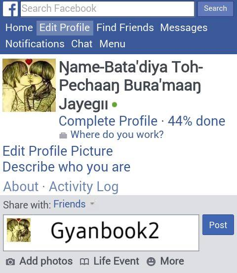 How To Create Facebook Stylish Long Name Id Hindi - Gyanbook2
