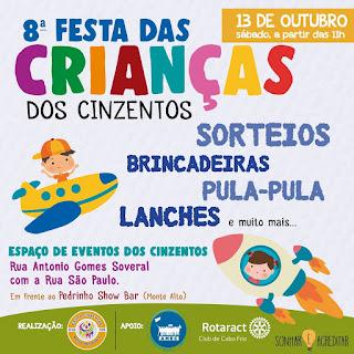 Monte Alto recebe 8ª Festa das Crianças no próximo sábado (13)