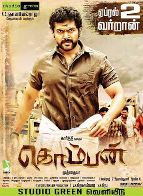 Komban 2015 Dual Audio 720p UNCUT HDRip 1.5Gb