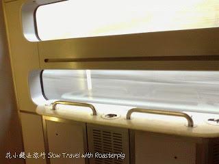 近鐵特急車廂吸煙區