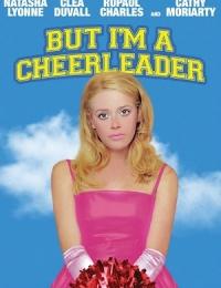 But I'm a Cheerleader | Bmovies