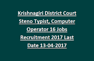 Krishnagiri District Court Steno Typist, Computer Operator 16 Jobs Recruitment 2017 Last Date 13-04-2017