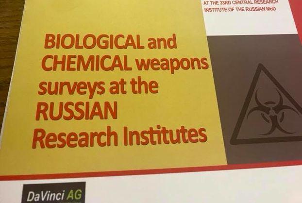 Україна передала НАТО доповідь про розробку РФ біологічної та хімічної зброї