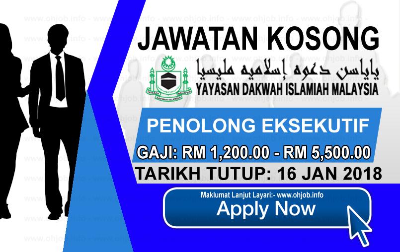 Jawatan Kerja Kosong Yayasan Dakwah Islamiah Malaysia Malaysia - YADIM logo www.ohjob.info januari 2018