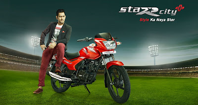 TVS Star City Plus image