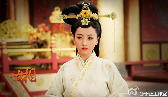Yang Rong Female Prime Minister Lu Zhen