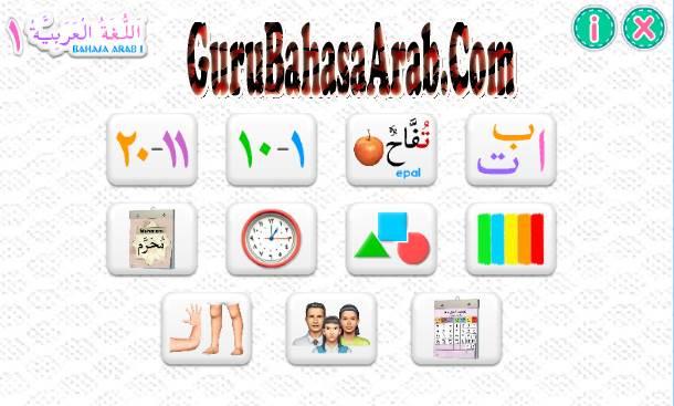 Aplikasi Android Belajar Bahasa Arab Dasar