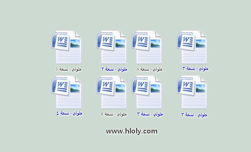 طريقة لحل مشكل تحول او تغير اسماء الملفات إلى اللون الازرق داخل المجلدات