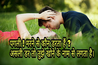 Best-love-quotes-in-hindi-हिंदी-में-love-qoutes-images-hd