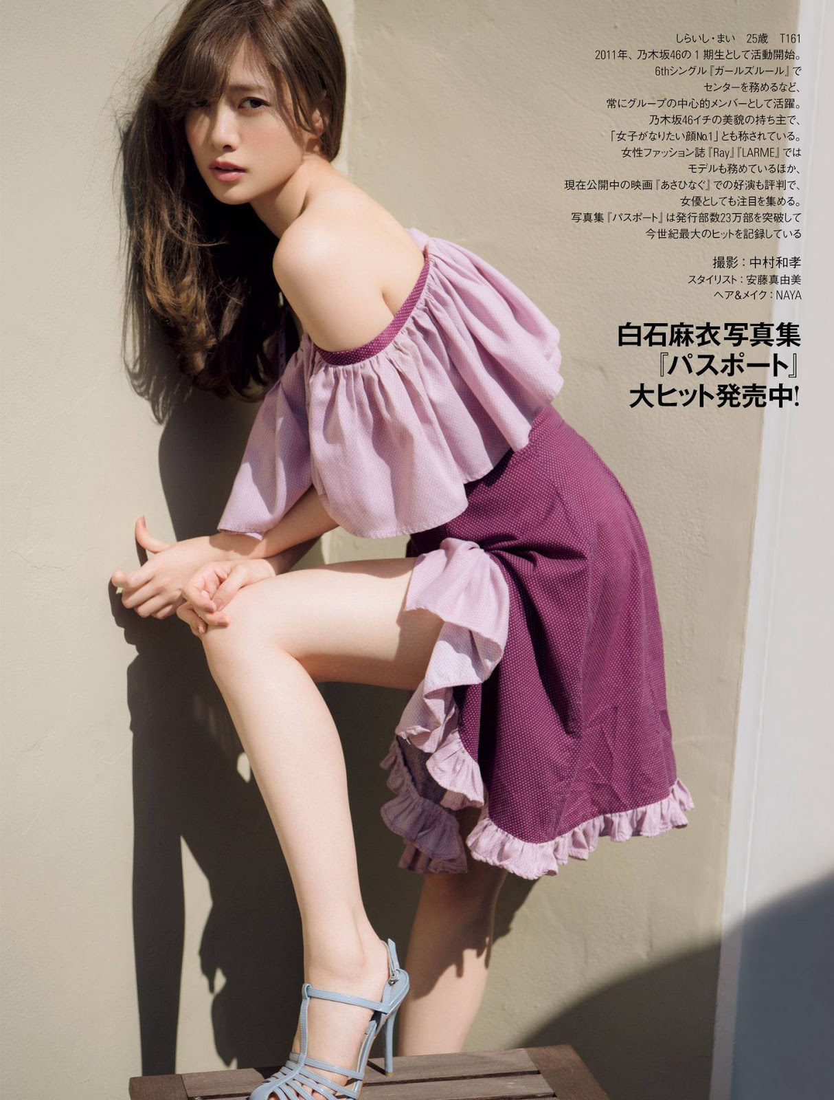 Shiraishi Mai 白石麻衣, FRIDAY 2017.10.16 (フライデー 2017年10月16日号)