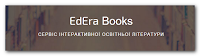 https://www.ed-era.com/books/