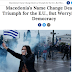 Μάλλον δεν γνωρίζει καλά τους Έλληνες.