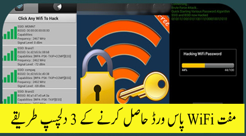 wifi password hacker for pc free download