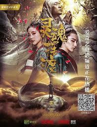 Truyền Thuyết Mạnh - Ferryman Manjusaka (2018)