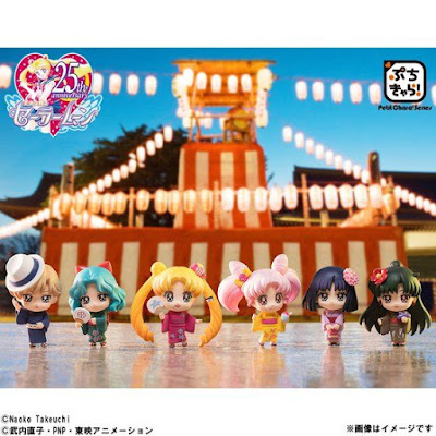 https://www.biginjap.com/en/pvc-figures/20251-petit-chara-yukata-warriors-of-the-outer-solar-system-ed.html