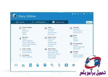 Glary Utilities 2019