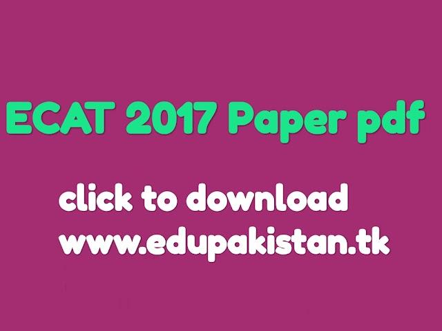 ECAT 2017 Paper Pdf