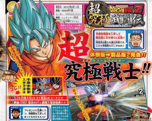 Super Saiyan God Goku Super Saiyan Form Poster