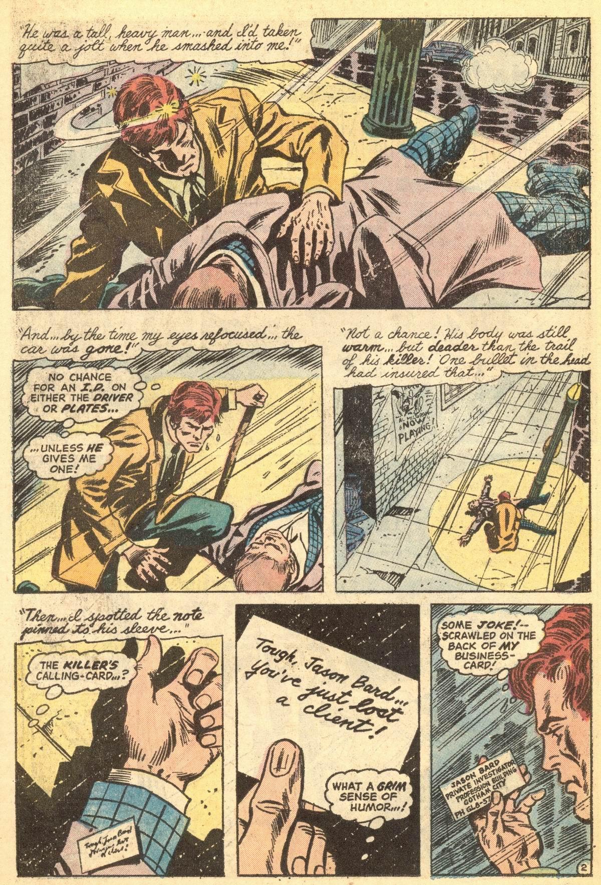Detective Comics (1937) 431 Page 21