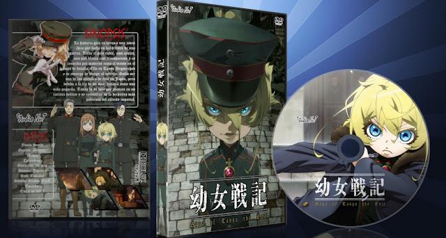 Youjo Senki   Cover DVD  