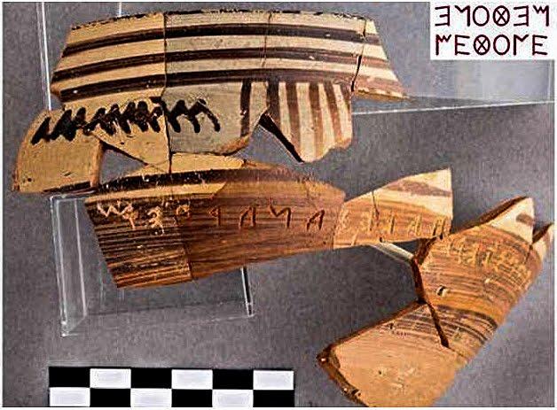 Οι Επιγραφές περί το 700  π.Χ. δείχνουν ότι οι Έλληνες έγραφαν ΑΛΦΑΒΗΤΙΚΑ κάποιους αιώνες πριν και όχι ξαφνικά