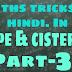 MATH TRICK HINDI PIPE AND CISTERN PART-3 पाइप और टैंक भाग - 3
