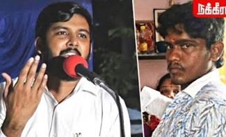 Aloor Shanavas Blast Speech | Justice for Salem Rajalakshmi