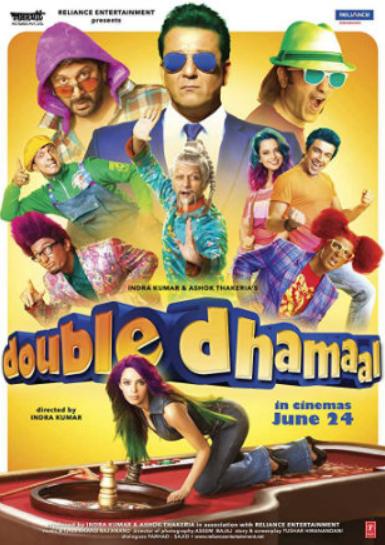 Double Dhamaal 2011 Full Hindi Movie Download BRRip 1080p