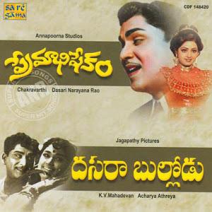 Premabhishekam Movie