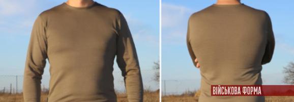 Огляд: білизна для холодної погоди ЗСУ (прототип)