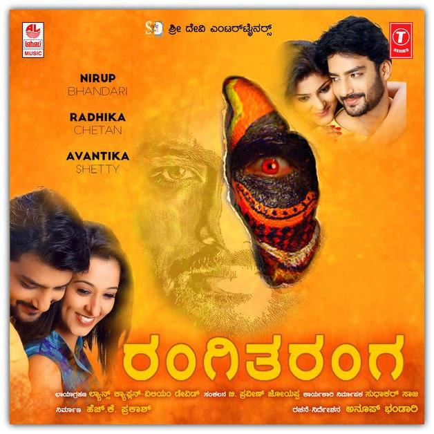 Kannada Mp3 Songs