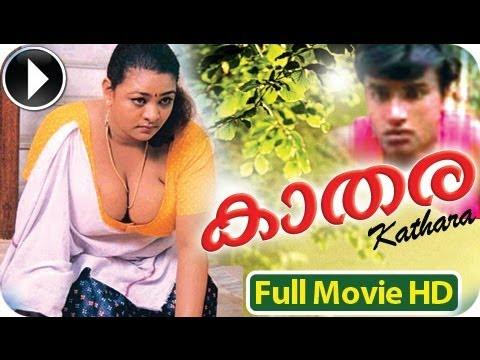Malayalam blue full movies watch online